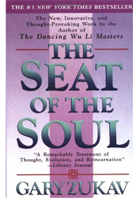 the-seat-of-the-soul